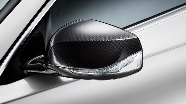 INFINITI Q30 Premium Active Crossover Accessories Carbon Look Mirror Caps