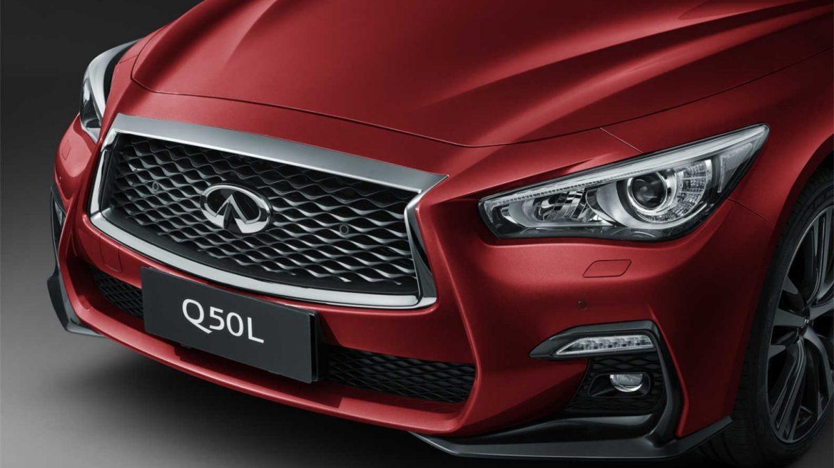 2018 INFINITI Q50 Red Sport Sedan Design Gallery | Left Front Fascia and Signature Profile