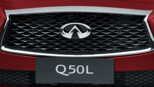 2018英菲尼迪Q50L 烈焰紅 | 雙拱形格柵