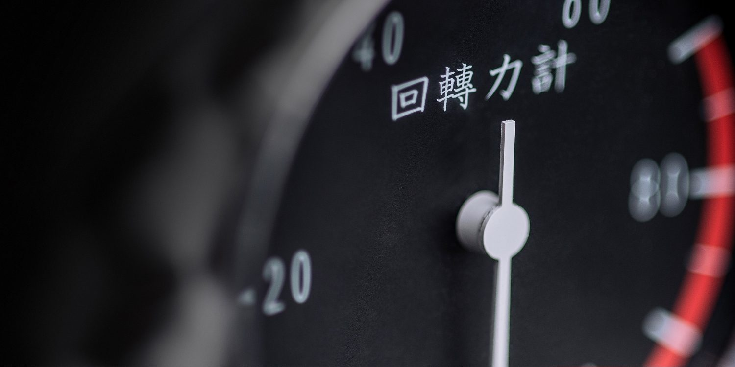 Japanese Designed Instrument Gauges | INFINITI Prototype 9 e-roadster